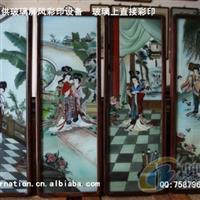 玻璃屏风复古彩印设备 厂家