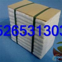 砖窑耐火棉
