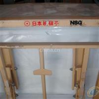 日本进口板硝子超薄玻璃