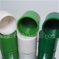 香精用蓝绿色密氨玻璃瓶盖