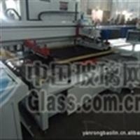 上海厂家供应全半自动玻璃印刷机