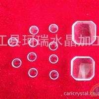 凹凸透镜 凹凸镜 异型硼硅配件