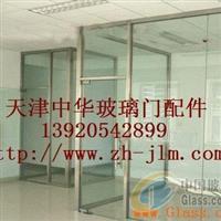 天津玻璃门钢化产品定做安装