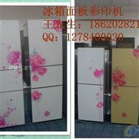 湖南玻璃工艺礼品数码印花机