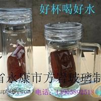 双层玻璃杯子 透明花茶杯