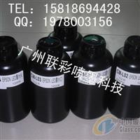 进口UV打印机墨水/LED平板机油墨