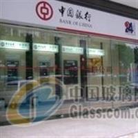 天津中华专业设计防火玻璃隔断