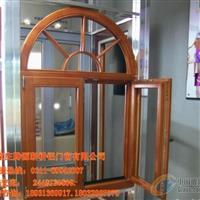 铝木复合门窗 石家庄腾源