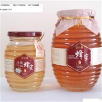 供应蜂蜜瓶,燕窝瓶,酱菜瓶。