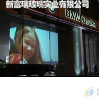 专业智能调光玻璃厂家 宝马4S店投影 玻璃