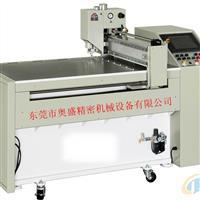 CNC精密切割机