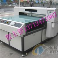 可以代替丝印移印的玻璃彩印设备