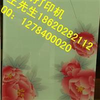 上海A0980玻璃数码喷墨打印机