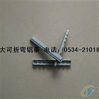 供应金属插件价格