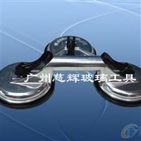 大量供应各类型玻璃吸盘