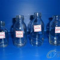 药用玻璃瓶 透明 模制