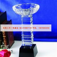惠州水晶奖杯,惠州水晶奖杯定做