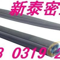 三元乙丙橡胶管、夹线胶管