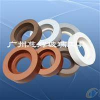 厂家直销10S抛光轮,BD轮,石头轮,BK轮