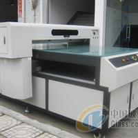 东莞A0大幅面喷墨印刷机
