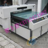 深圳东莞最低价格玻璃彩印机