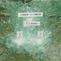 5mm防弹玻璃