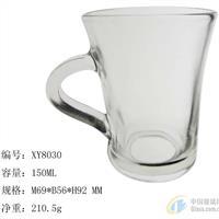 咖啡杯BA884