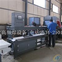 可折弯铝条生产线厂家供应