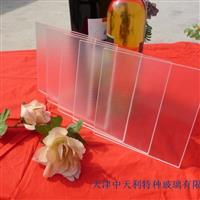 3.2mm太阳能玻璃厂
