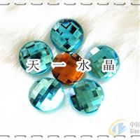 水晶饰品配件 玻璃配件