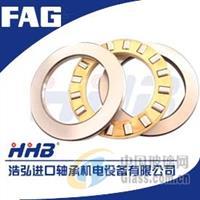 重庆进口轴承|FAG634轴承