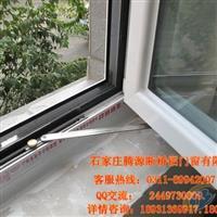 什么样的窗户隔音―断桥铝门窗