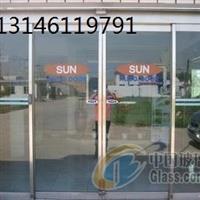 地安门安装钢化玻璃门