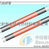 登封市金钰电热材料有限公司 硅碳棒