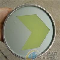 地铁疏散蓄光导向标志标识 钢化玻璃