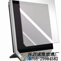 显示器玻璃,显示屏玻璃