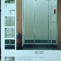 S-02 淋浴房