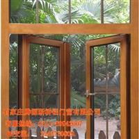 石家庄铝包木门窗各种开启式