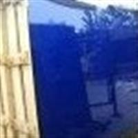 4mmblueglass16厂