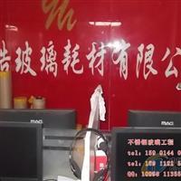 北京红色玻璃烤漆玻 璃漆调色