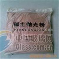 优质抛光粉,包头原产各种抛光粉