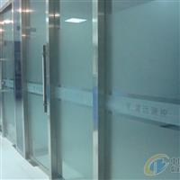 石家庄承接单位玻璃隔断贴膜工程