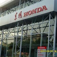 东风汽车4S店汽车展厅15mm-19mm钢化玻璃