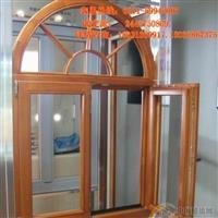 铝包木门窗制作  铝包木门窗