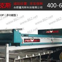 玻璃强化炉EN130节能型