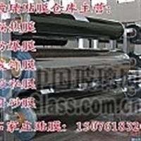 河北省玻璃贴膜公司