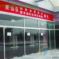 杭州90度地弹簧玻璃门安装价格