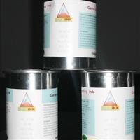 上海丝印UV玻璃油墨