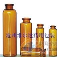 棕色口服液药用玻璃瓶
