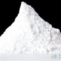 德固赛P25-纳米二氧化钛